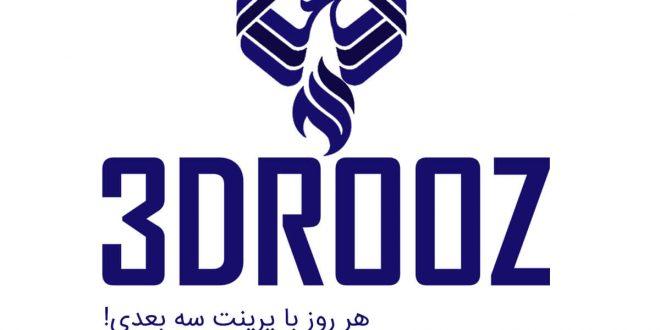 درباره ما 3DRooz